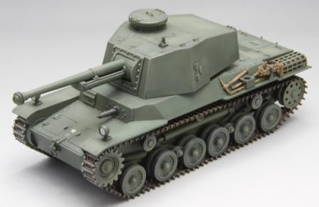 三式中戦車の画像 p1_4