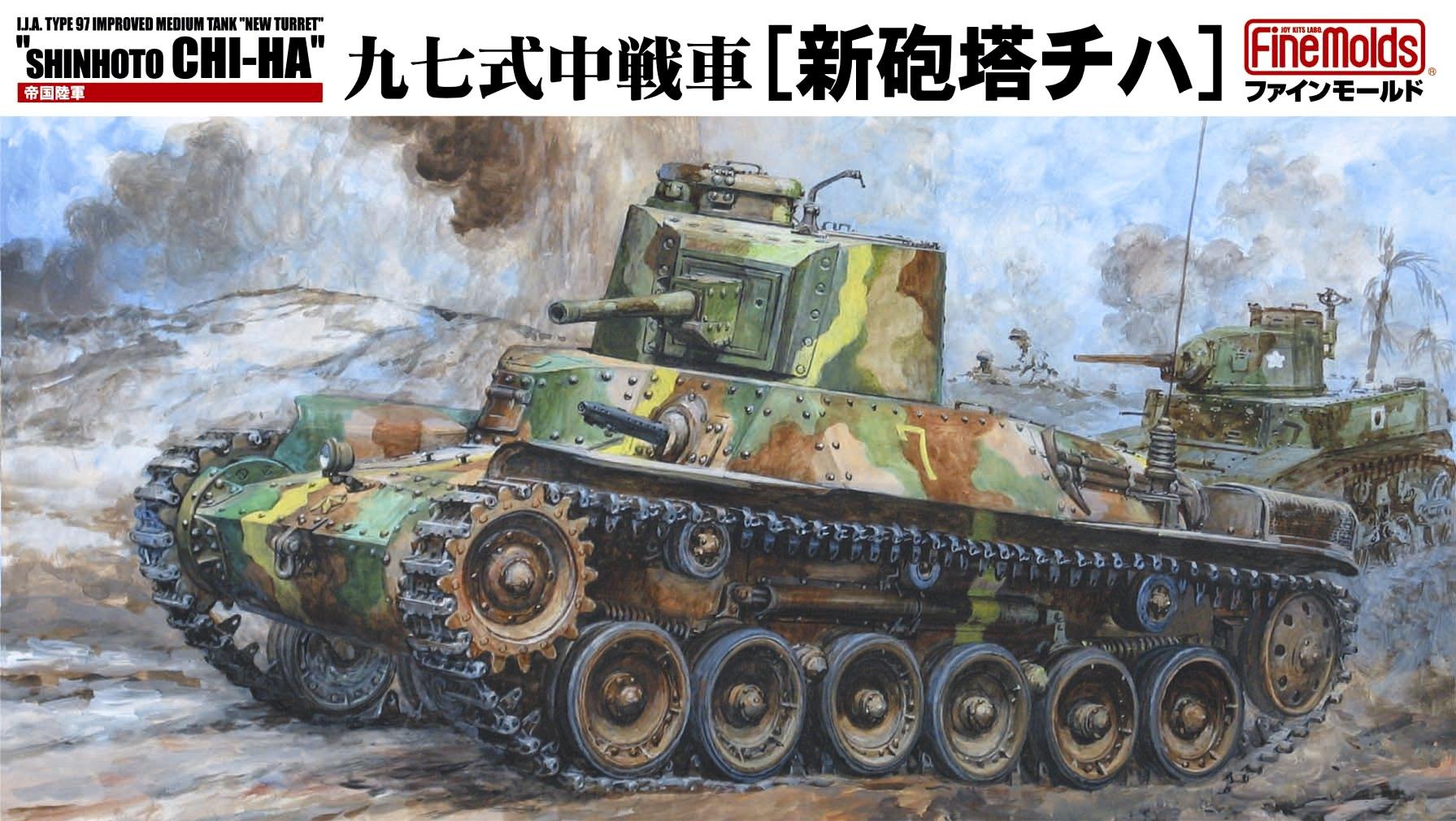 九七式中戦車の画像 p1_38